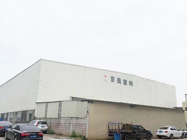 京美挤压厂