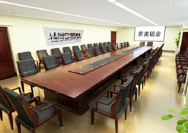 京美铝业工厂办公室